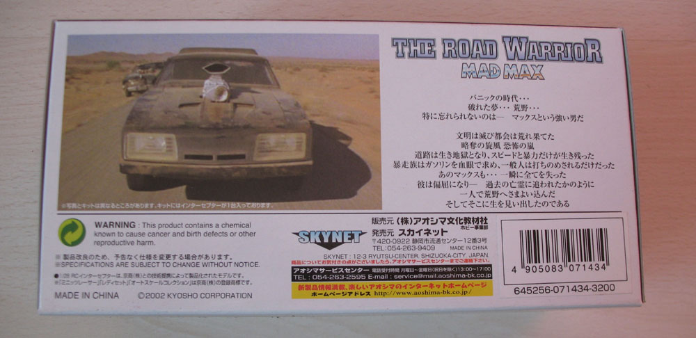 Carrosserie Skynet MAD MAX Dirty - The Road Warrior AutoScaleMadMaxDirty03-1000